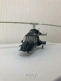 Air Wolf SGM-08 Aoshima 1/48 scale Die-cast Model helicopter from Japan