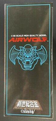 Aoshima Air Wolf SGM-08 Airwolf 1/48 scale Diecast Limited Model Metallic Black